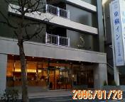 20060128145034.jpg