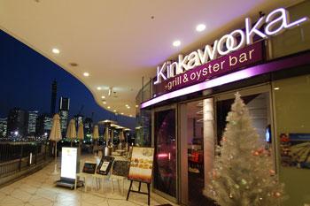 Kinkawooka