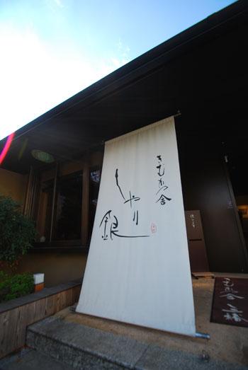 Kimukimuniyan