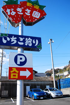 Nagisaen