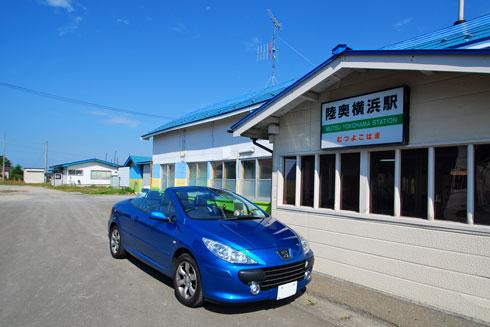 Mutuyokohama