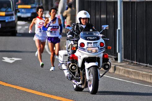 Chuokomazawa
