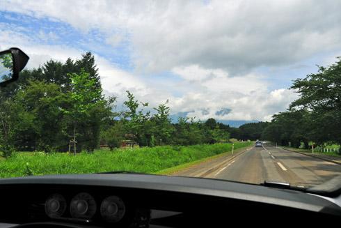 Iwateyama