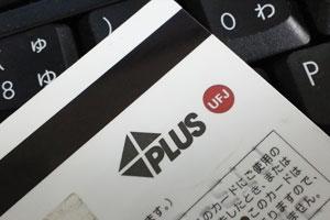 Ufj_plus