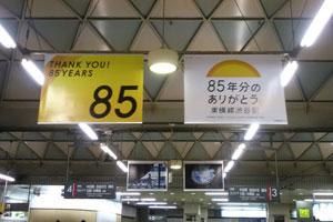 Nakazuri_2