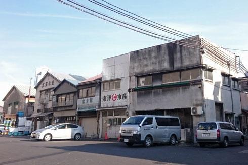 Toyosuisan