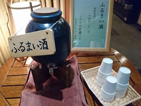 Tadazake