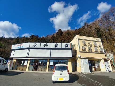 Nagaisyokudou