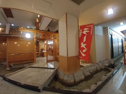 Yonakiramen