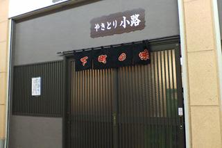 Totuka3