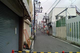Totuka5